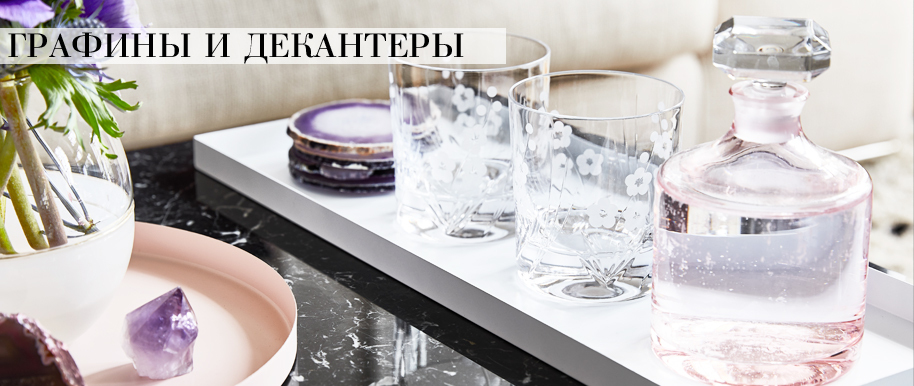 WW_banner_decanters