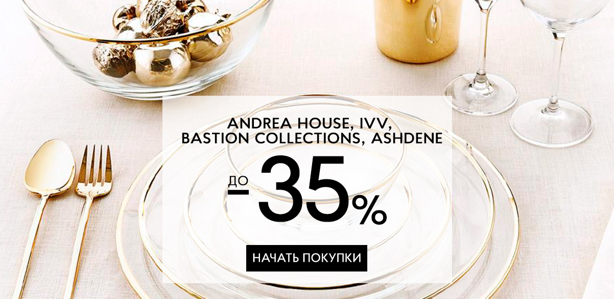 Andrea House, IVV, Bastion Collections, Ashdene