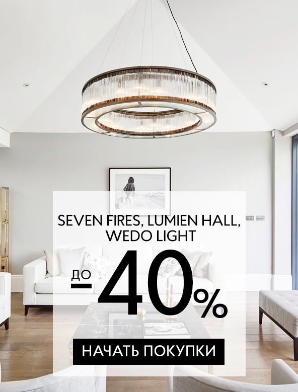Seven Fires, Lumien Hall, WEDO LIGHT